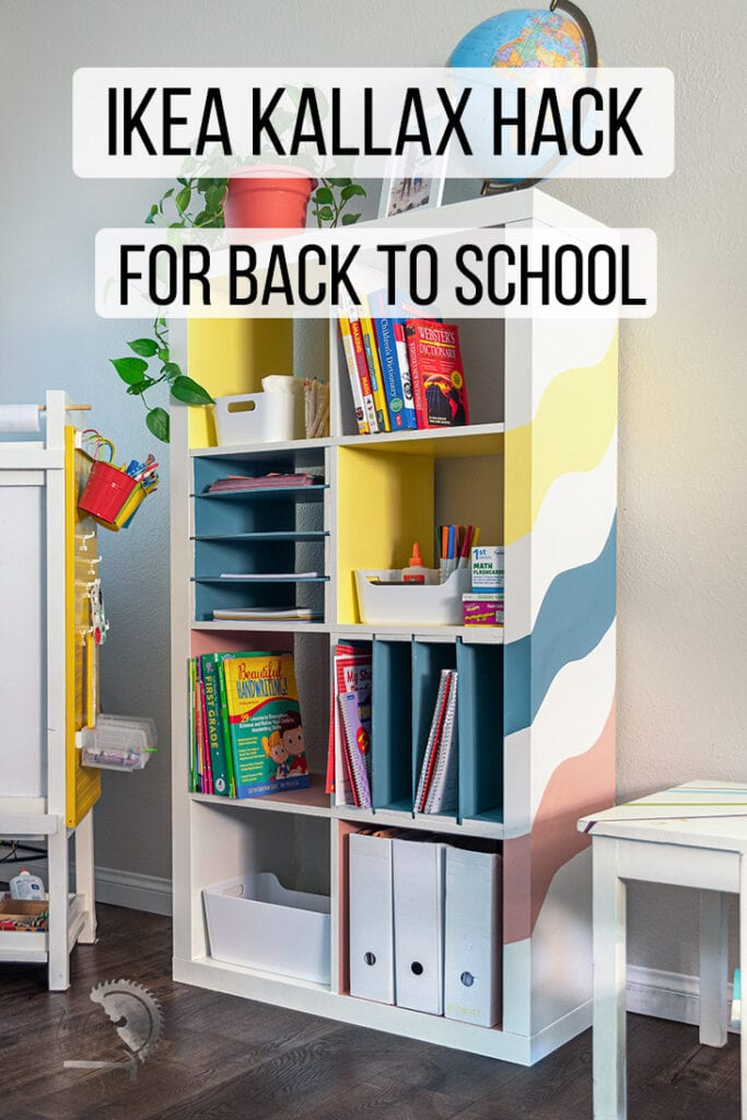 Ikea Kallax painted in colors and organized for back school